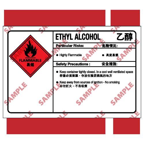 CL17 - 化學類安全標誌