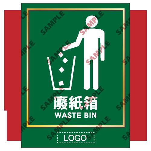 TL07 - 洗手間類安全標誌