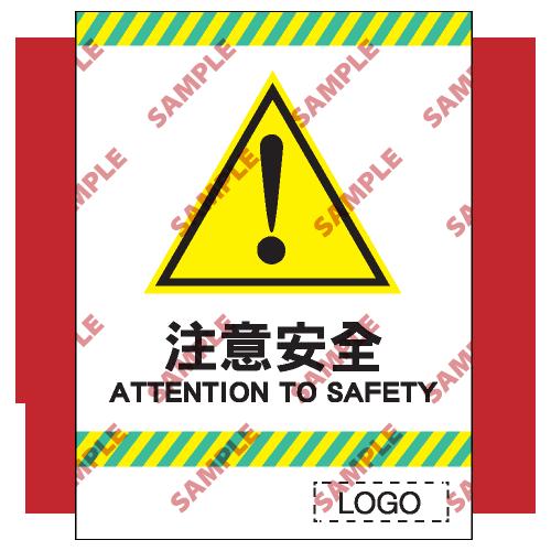 CP15 - 停車場類安全標誌