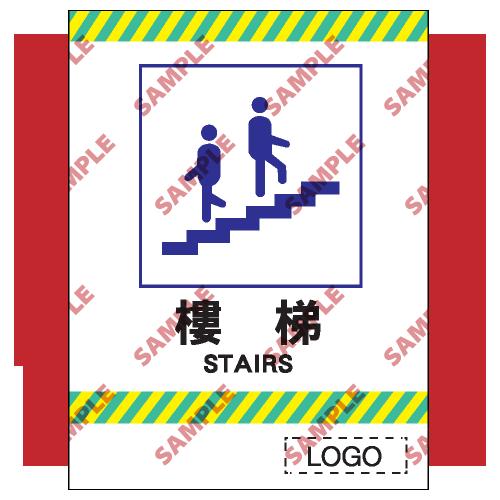 CP18 - 停車場類安全標誌