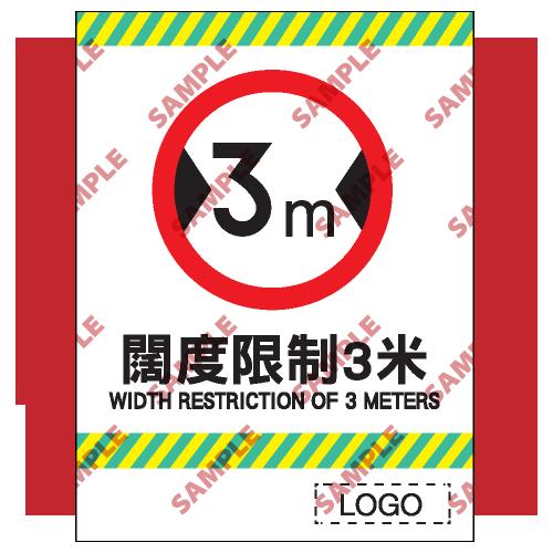CP31 - 停車場類安全標誌