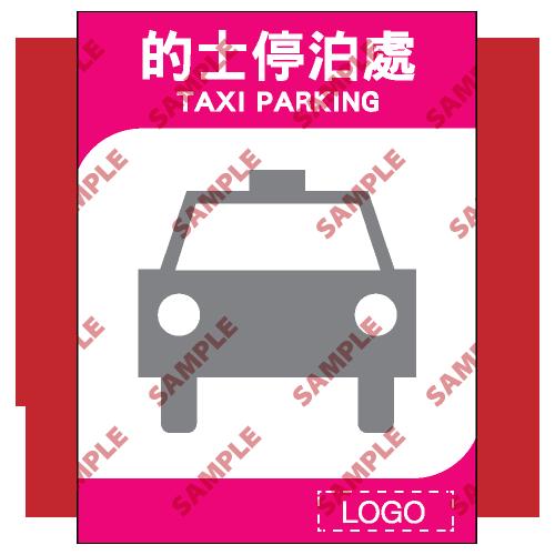ML02 - 酒店類安全標誌