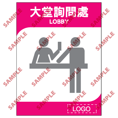 ML06 - 酒店類安全標誌