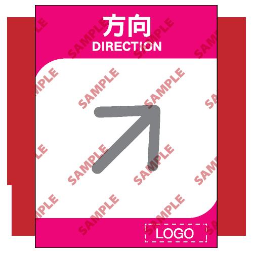 ML10 - 酒店類安全標誌