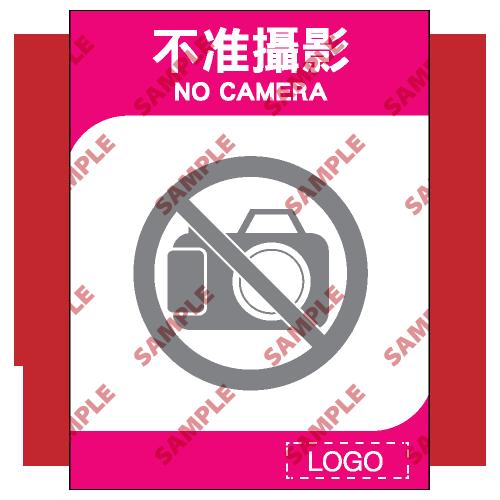 ML31 - 酒店類安全標誌