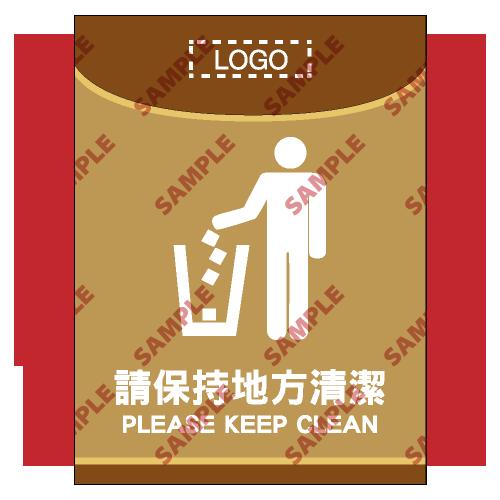 HL03 - 醫院類安全標誌
