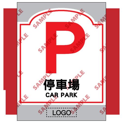 SM04 - 商場類安全標誌