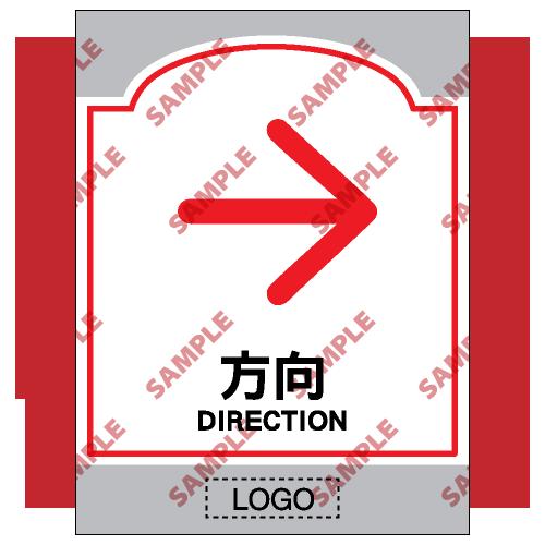 SM15 - 商場類安全標誌