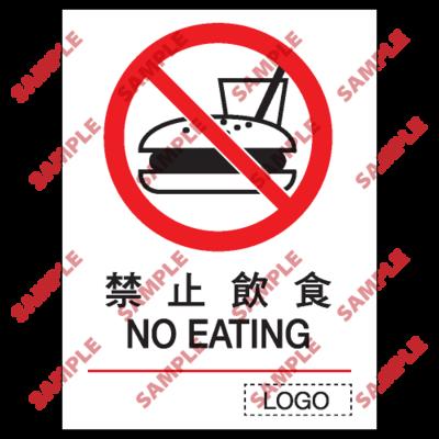 P06 - 禁止類安全標誌