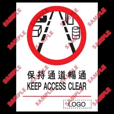 P16 - 禁止類安全標誌