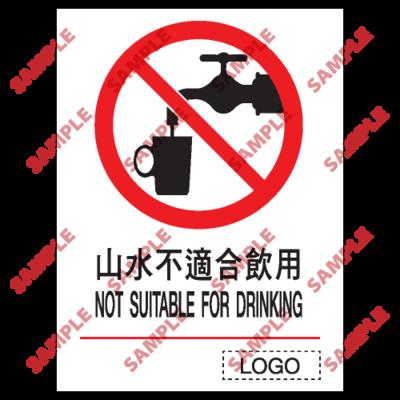 P24 - 禁止類安全標誌