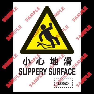 W04 - 危險警告類安全標誌