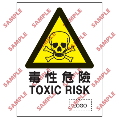W10 - 危險警告類安全標誌