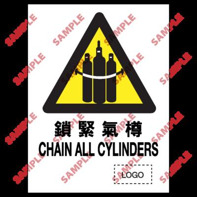 W16 - 危險警告類安全標誌