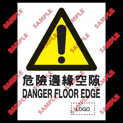 W20 - 危險警告類安全標誌