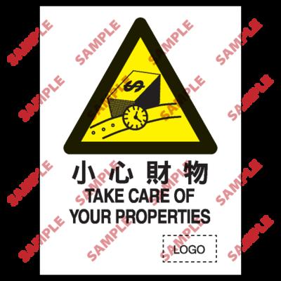 W26 - 危險警告類安全標誌