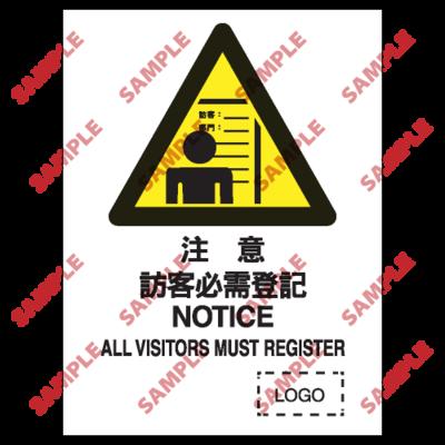 W27 - 危險警告類安全標誌