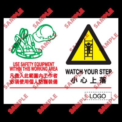 W104 - 危險警告類安全標誌