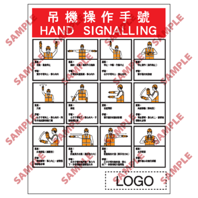 W113 - 危險警告類安全標誌