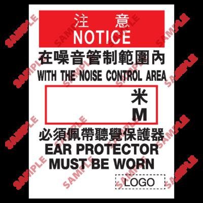S011 - 安全條件類安全標誌