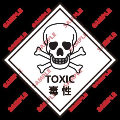 C5 - 化學類安全標誌