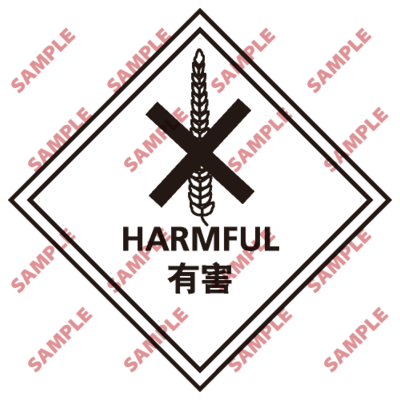 C6 - 化學類安全標誌