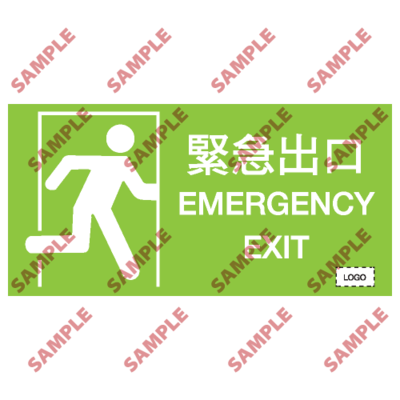 F06- 消防類安全標誌
