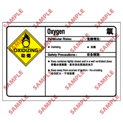 CL06 - 化學類安全標誌
