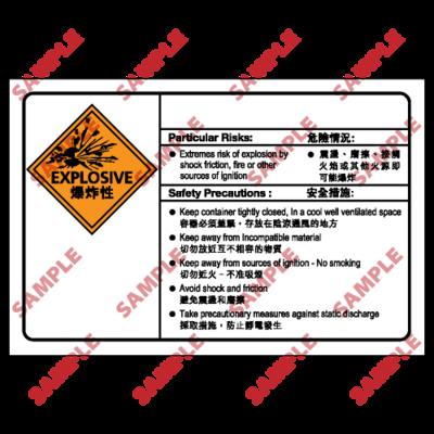 CL09 - 化學類安全標誌