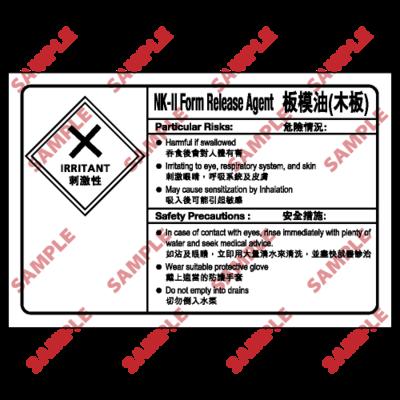 CL16 - 化學類安全標誌
