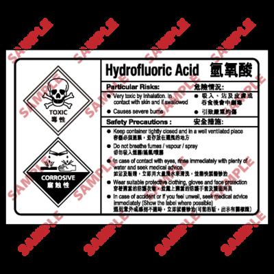 CL19 - 化學類安全標誌