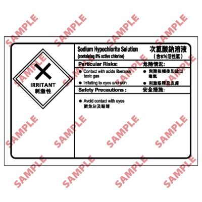 CL21 - 化學類安全標誌