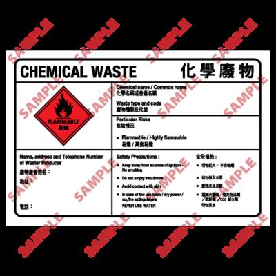 CL22 - 化學類安全標誌