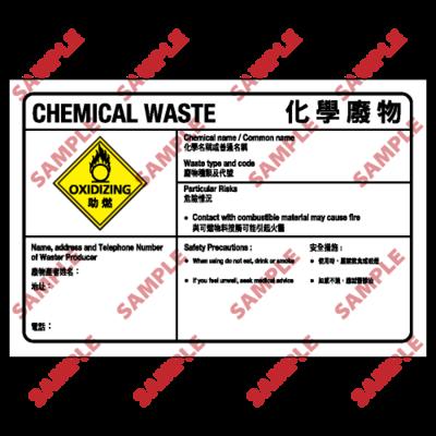 CL27 - 化學類安全標誌
