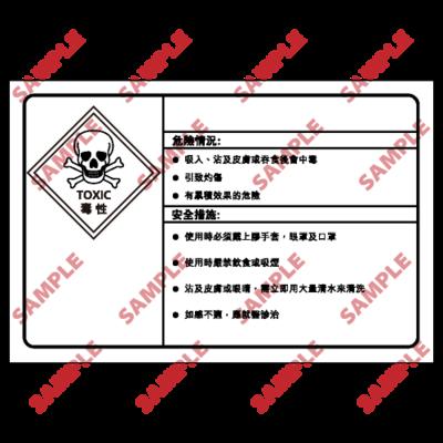 CL32 - 化學類安全標誌