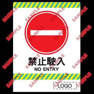 CP03 - 停車場類安全標誌