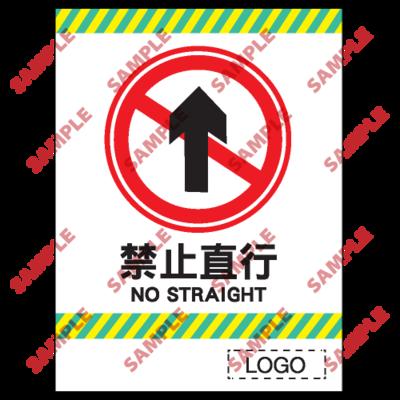CP06 - 停車場類安全標誌