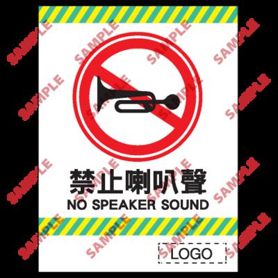 CP09 - 停車場類安全標誌