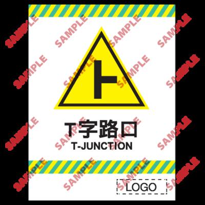 CP12 - 停車場類安全標誌