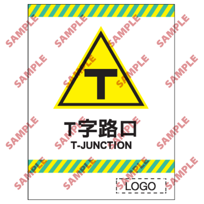 CP13 - 停車場類安全標誌