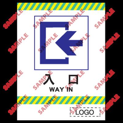 CP16 - 停車場類安全標誌