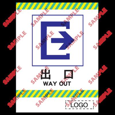 CP17 - 停車場類安全標誌