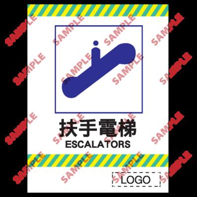 CP19 - 停車場類安全標誌