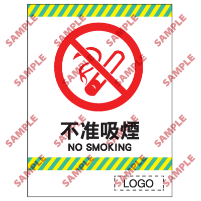 CP30 - 停車場類安全標誌