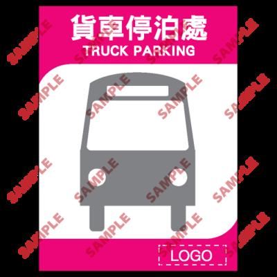 ML04 - 酒店類安全標誌