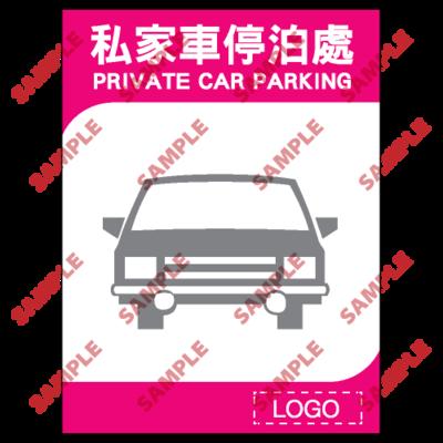 ML05 - 酒店類安全標誌