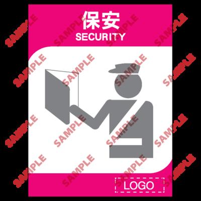 ML07 - 酒店類安全標誌
