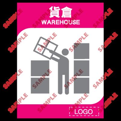 ML08 - 酒店類安全標誌
