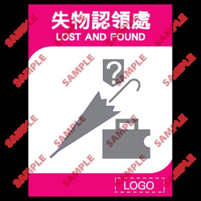 ML34 - 酒店類安全標誌