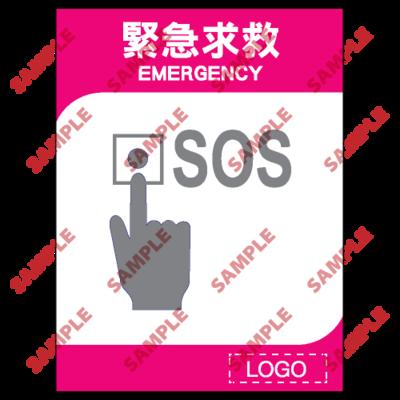 ML35 - 酒店類安全標誌